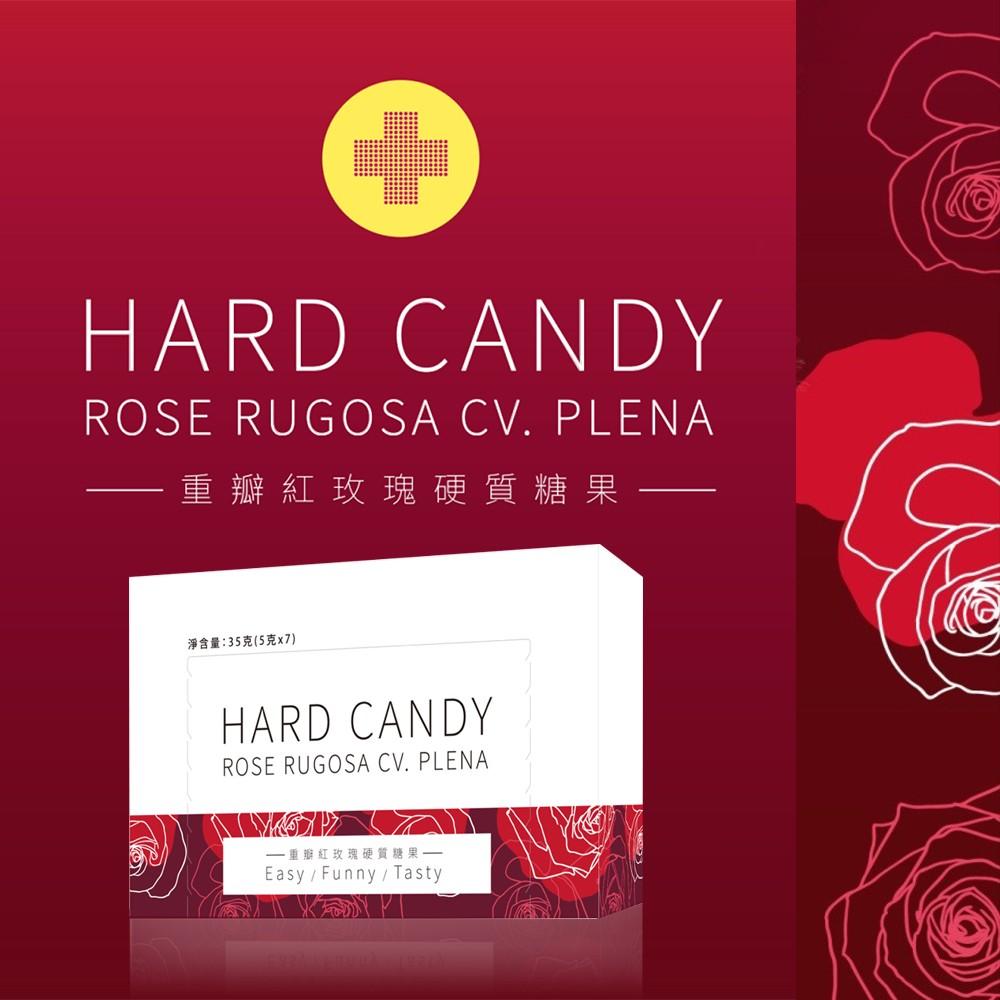 520 重瓣紅玫瑰硬質糖果