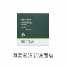 Bio Ocean 海葡萄清新洗面皂